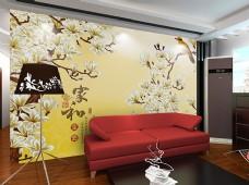 最新时尚沙发背景墙样机