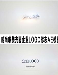 时尚唯美光圈企业LOGO标志