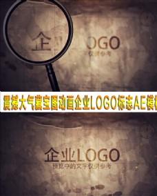 藏宝图动画企业LOGO标志