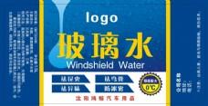 玻璃水1.5L标签