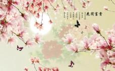 玉兰蝴蝶室内瓷砖背景墙
