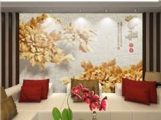 中式沙发背景墙样机