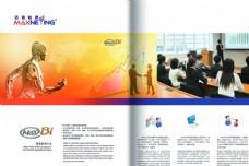 企业画册 画册设计   画册