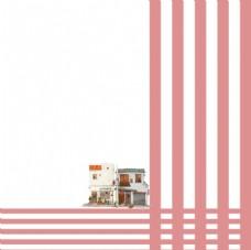 电商粉色条纹直通车背景