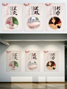 中医养生医疗卫生系列展板