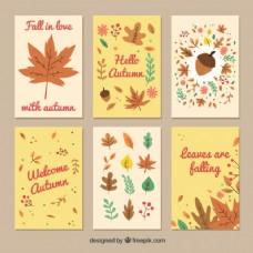 缤纷缤纷的秋日卡片