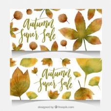 水彩艺术秋季销售横幅