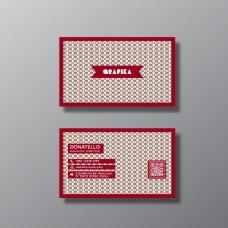 红色抽象名片