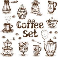 手绘咖啡杯图标元素