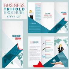 公司文化商务企业宣传册模板