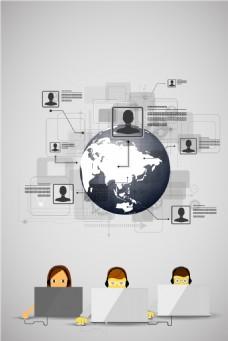 矢量网络商务会议背景