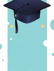 小清新学士帽背景