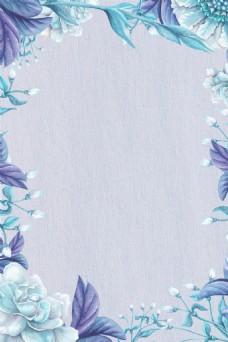 小清新花朵边框背景